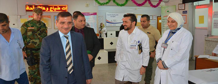 Aspects of the  Director General of the Public Health Directorate visit , Dr. Hassan Hadi Baqir ,to   al-Mustansiriya
